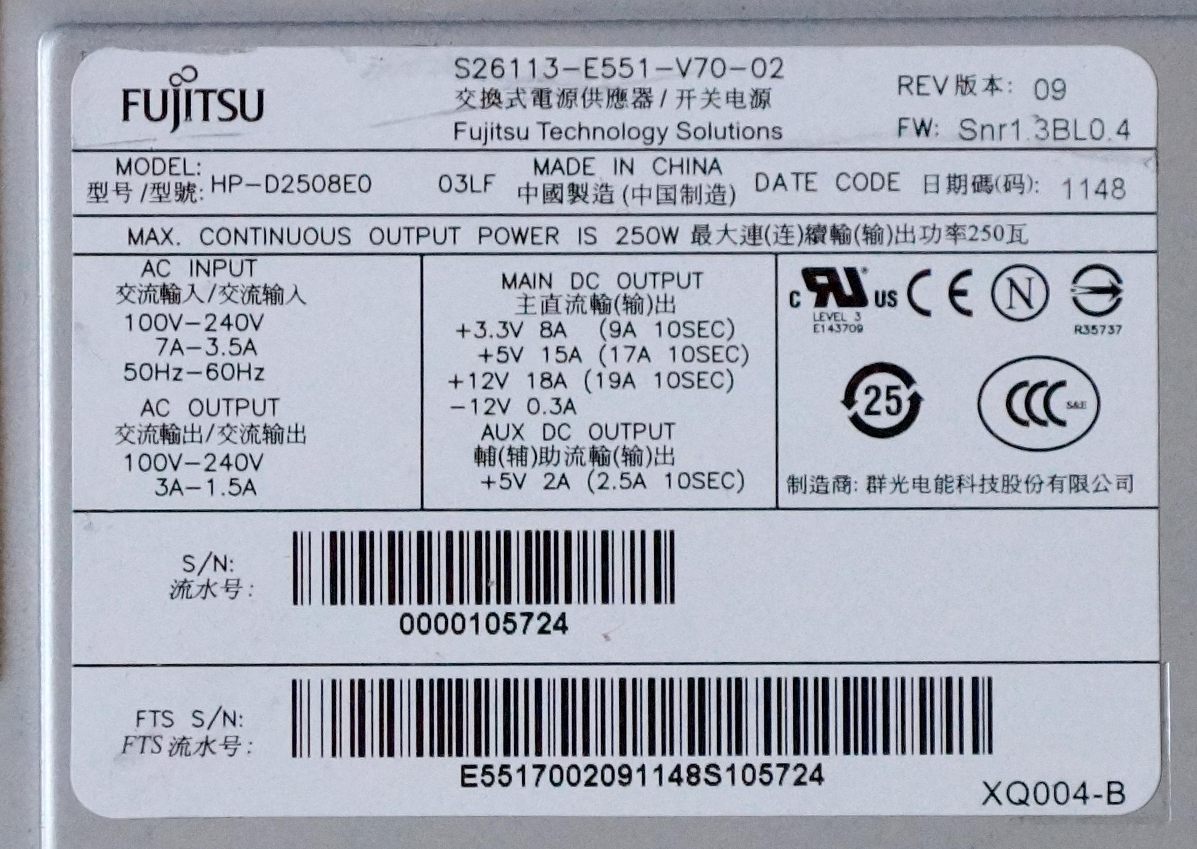 fujitsu hp d250bed 250 watt workstation alimentatore. Black Bedroom Furniture Sets. Home Design Ideas